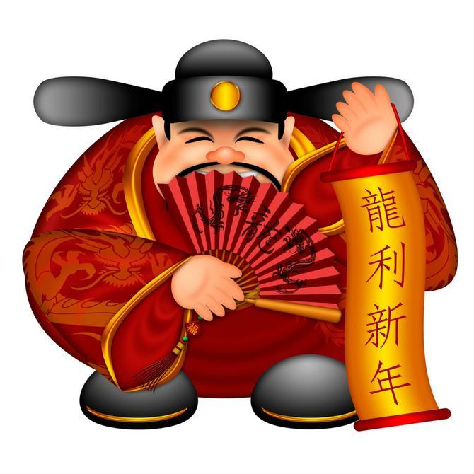 130794_kineskiprofimedia0117270824