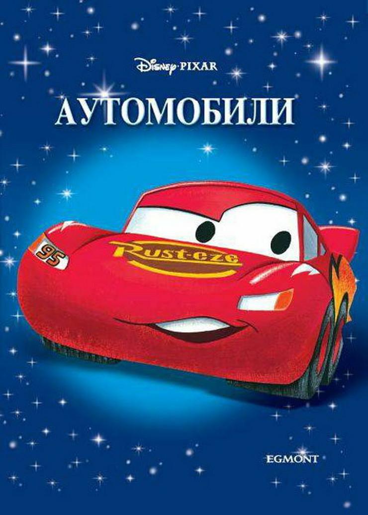 10338_kudizni--19-automobili