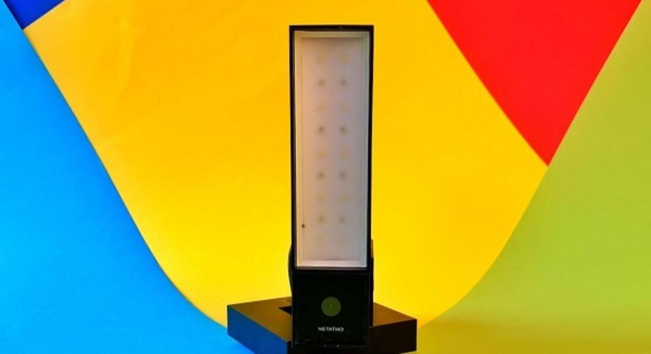 Netatmo Presence im Test: Smarte Kamera mit Flutlicht