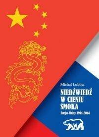 """Okładka książki dr. Michała Lubiny pt. """"Niedźwiedź w cieniu smoka. Rosja-Chiny 1991-2014"""""""