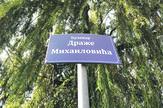DRAŽA foto Jelena Zigic (2)