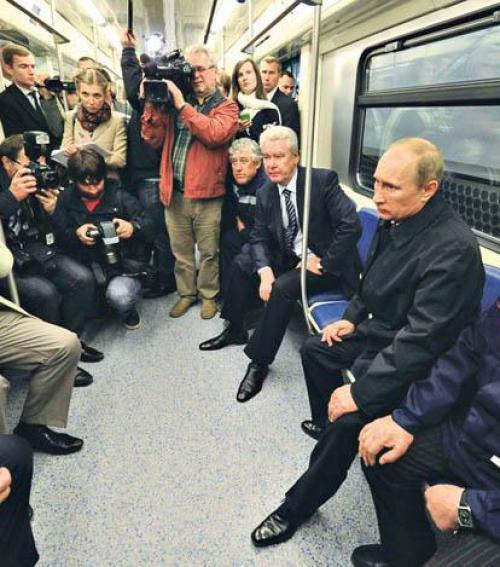 metró felállítása az erekció hatása a potenciára