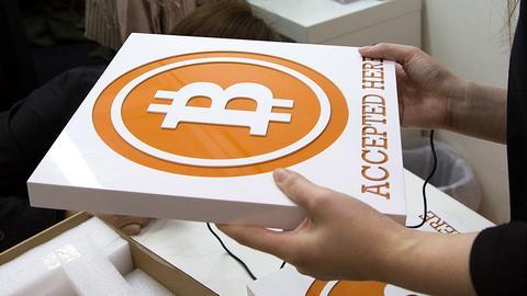 Bitcoin akceptowany jest w coraz większej liczbie lokali usługowych