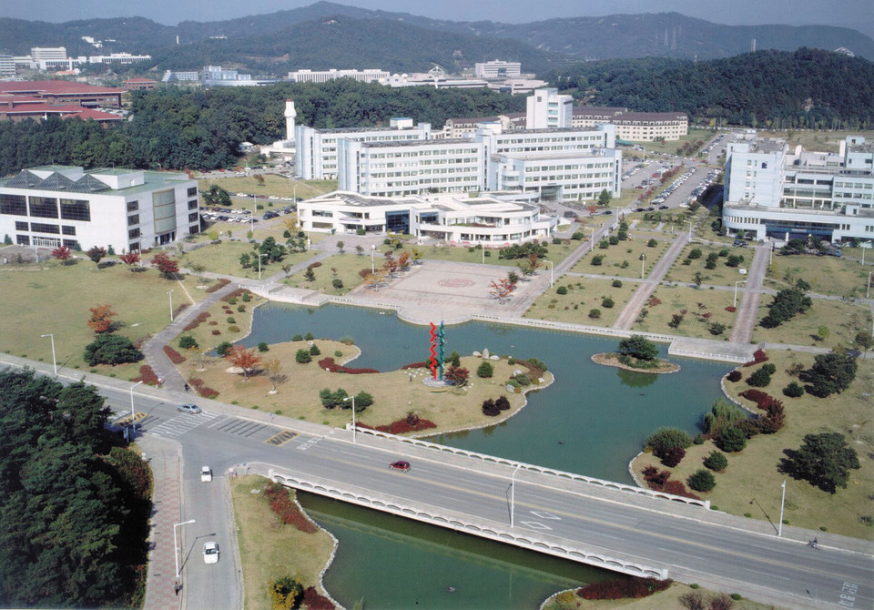 fot. Korea Advanced Institute of Science and Technology