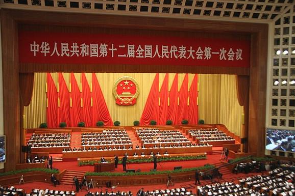Nacionalni narodni kongres Kine