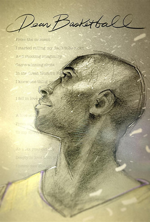 """Dear Basketball"": plakat"