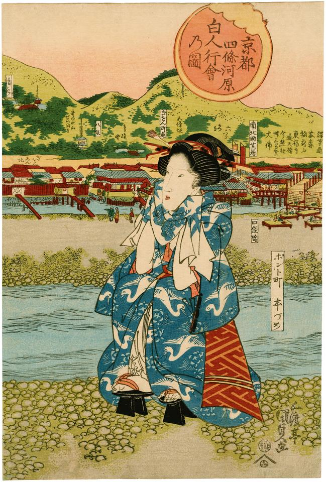 "Kunisada Utagawa ""Tryptyk"""