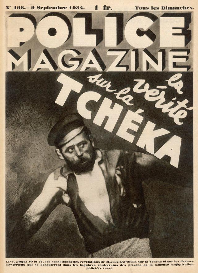Čeka na naslovnoj strani policijskog magazina iz 1934.