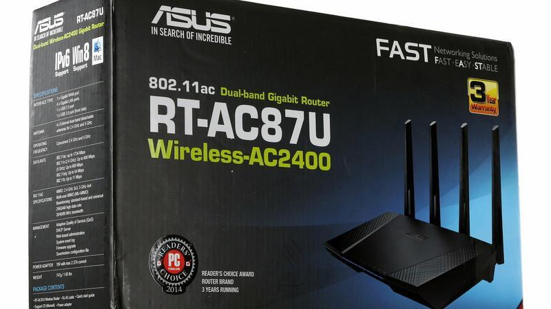 ASUS RT-AC87U – router stworzony z myślą o graczach i profesjonalistach