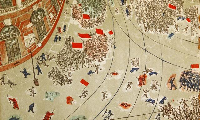 """Ilustracija Alise Poret za knjigu """"Kako je pobedila revolucija"""""""