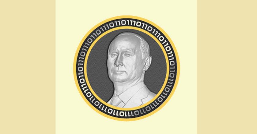 PutinClassic - waluta stworzona ku czci prezydenta Rosji