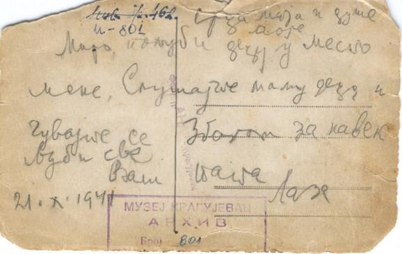 Oproštajne poruke streljanih Kragujevčana