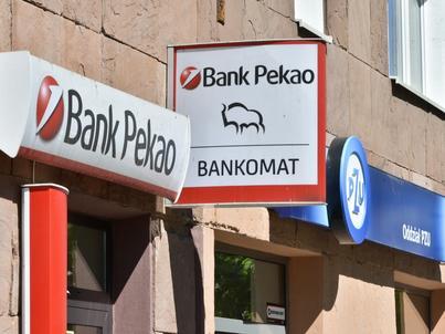 PKO BP udzielił Polskiemu Funduszowi Rozwoju kredytu o wartości 3,2 mld zł