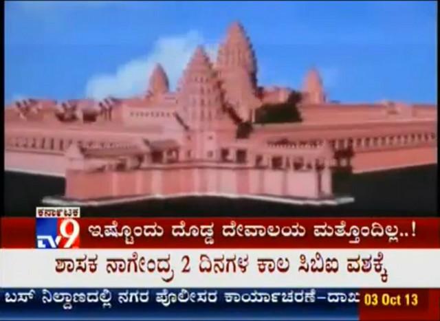 Virat Ramajan Mandir biće najveći hram na svetu