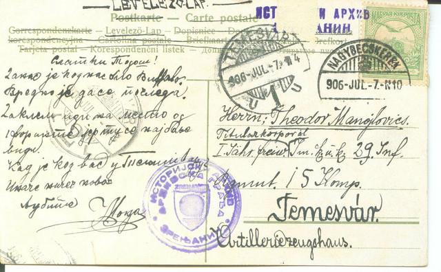 Zapis: Poleđina razglednice Ivana Manojlovića