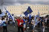 Atina Grčka protest Makedonija