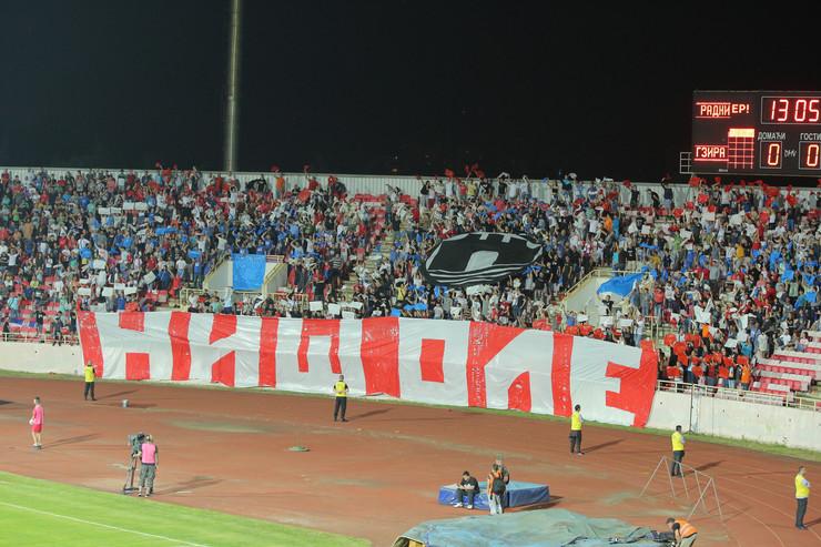 FK Radnički Niš, FK Gzira