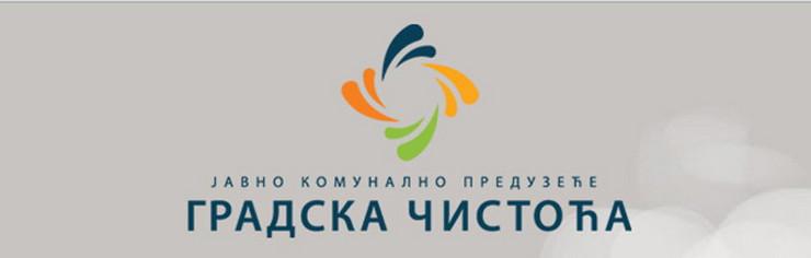445223_logo-gradska-cistoca