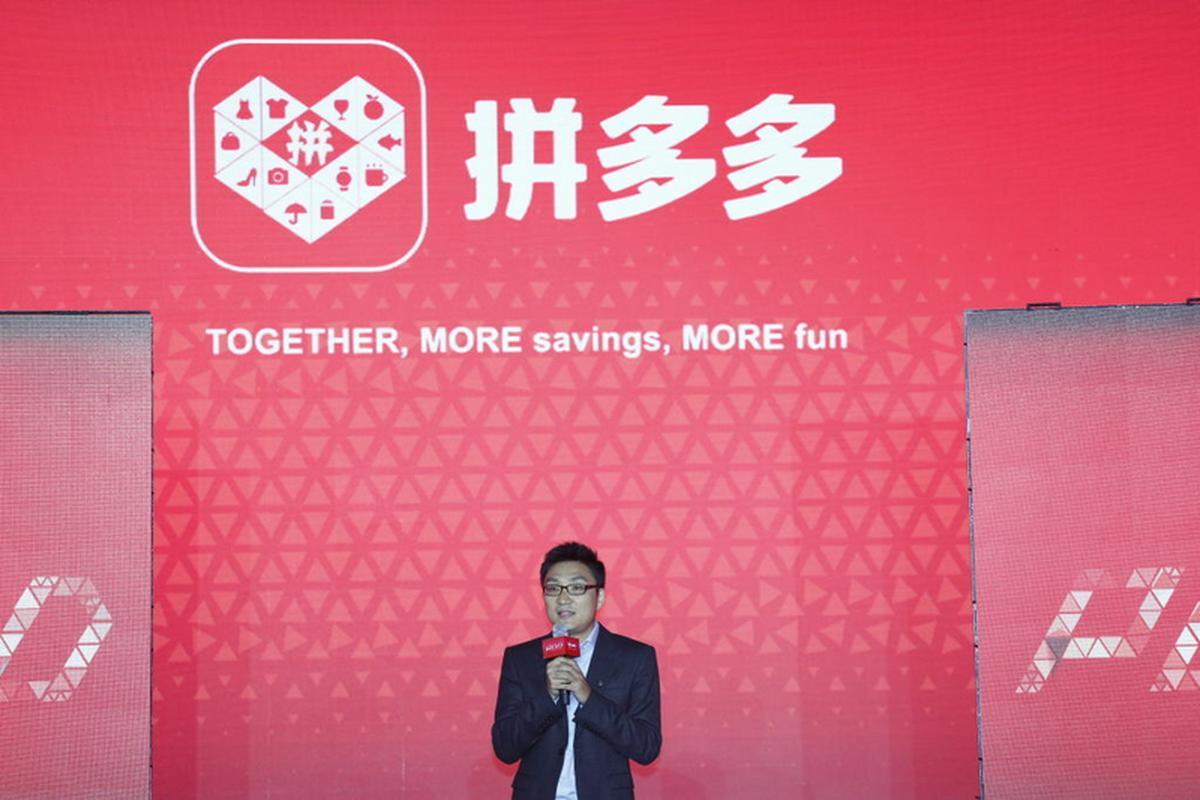 Colin Huang, prezes Pinduoduo