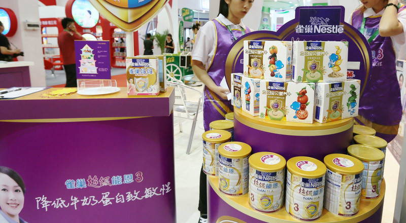 How an investment in China's biggest baby formula maker fueled a monster earnings beat for Morgan Stanley (MS)