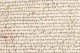 Pismo španski kralj