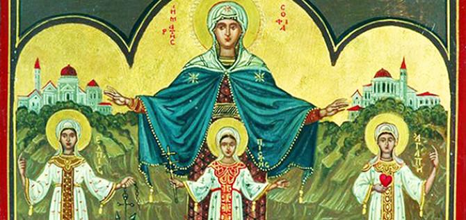 Vera, Nada, Ljubav i njihova majka Sofija