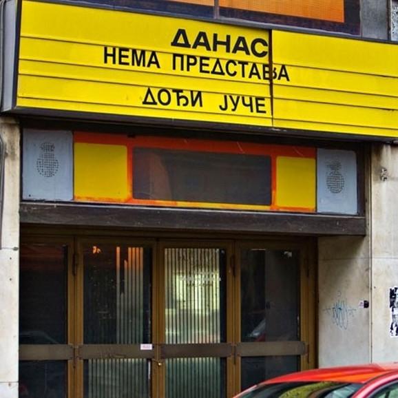 Sudbina mnogih bioskopa u gradu