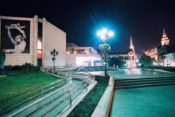 Srpsko narodno pozorište