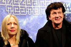 Bajaga i supruga Emilija