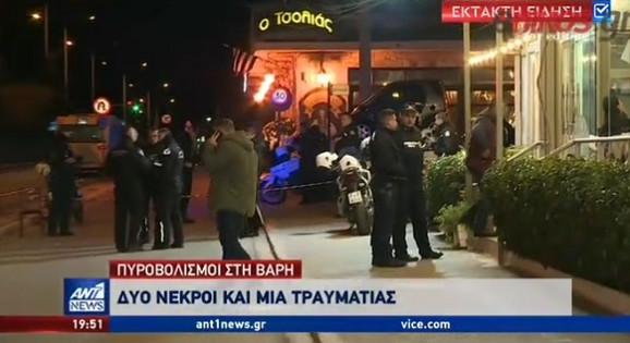 Dvostruko ubistvo u Atini