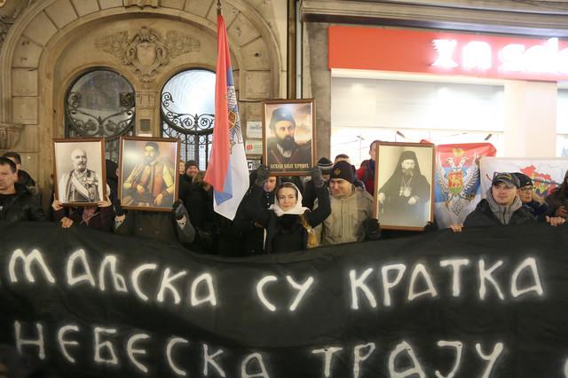 Detalj sa protesta u beogradu povodom spornog crnogorskog zakona
