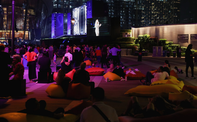 Publika na koncertu Maraje Keri u Dubaiju