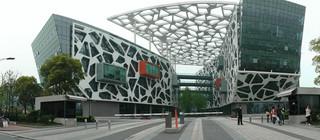 Kara dla Grupy Alibaba. Chińska administracja walczy z praktykami monopolistycznymi
