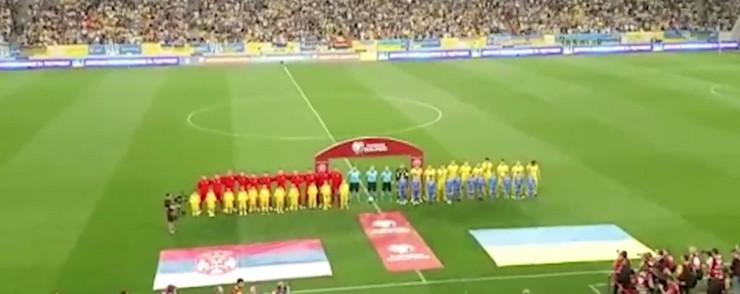 Srbija - Ukrajina