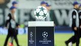 PSG - Bayern Monachium: Bawarczycy poradzą sobie bez Lewandowskiego?