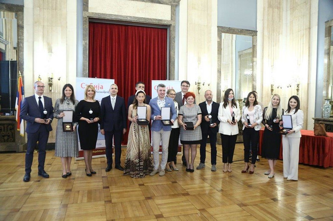 Dobitnici nagrade