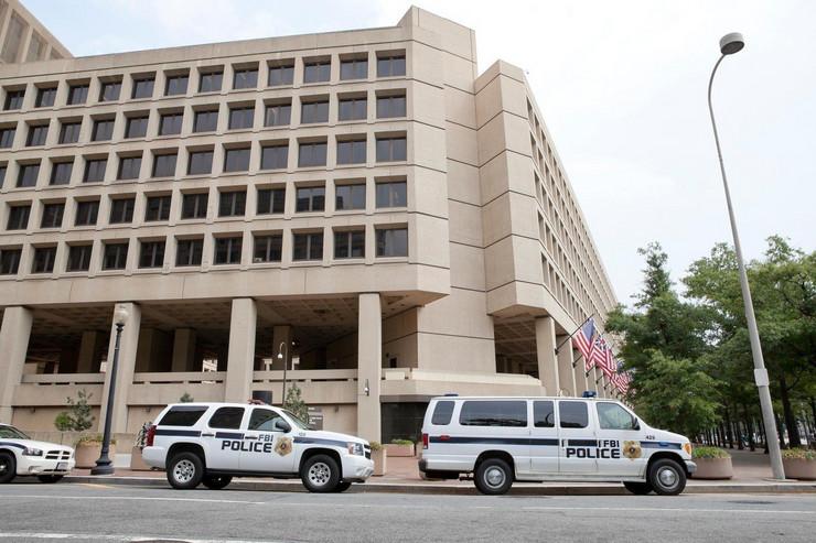 FBI zgrada vašington