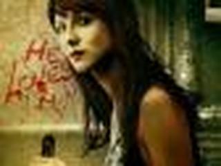 'Zauroczenie' DVD - recenzja