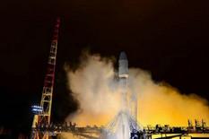 Raketa Rusija AP