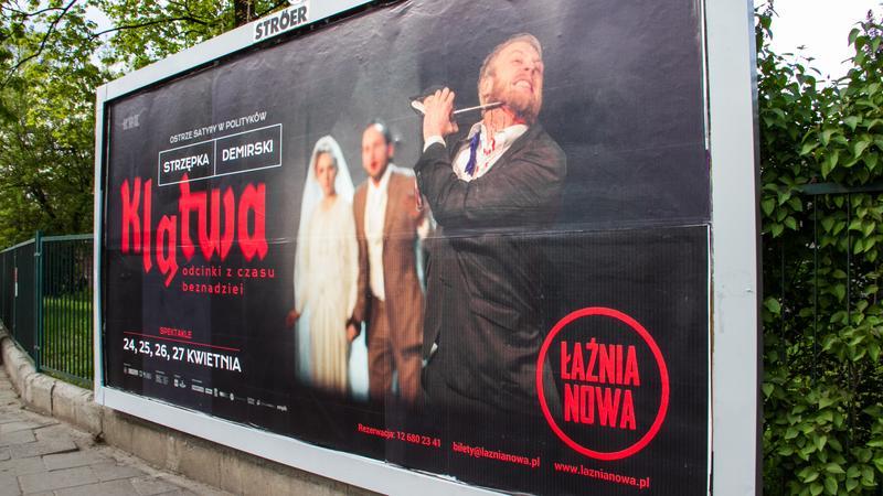 Plakat Łaźnia Nowa
