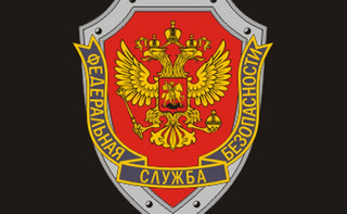 Rosyjskie służby rozbiły grupę terrorystyczną planującą zamachy