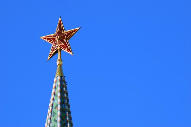 Moskwa Rosja Kreml