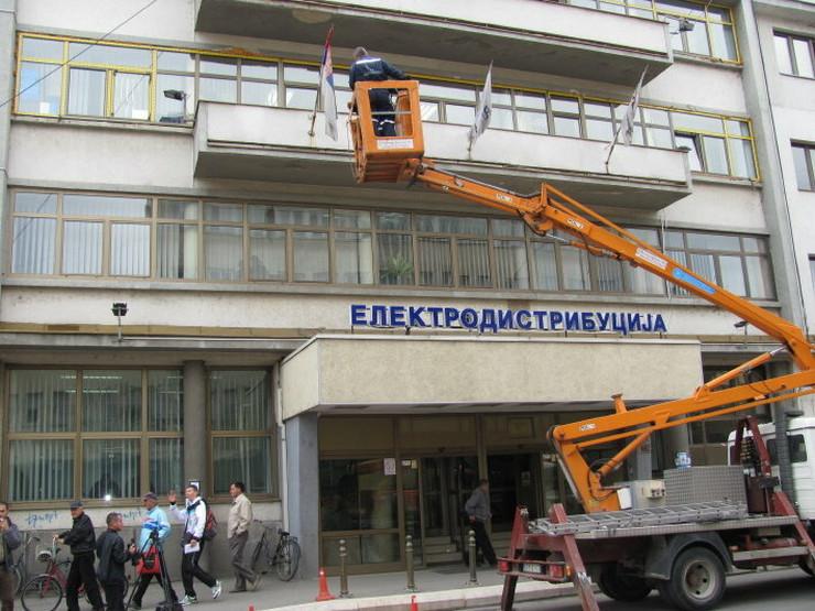 279771_leskovac04edbelektrodistrubica-leskovacfoto-m-ivanovic