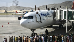 The Kabul airport in Afghanistan has become very chaotic (Global Times)