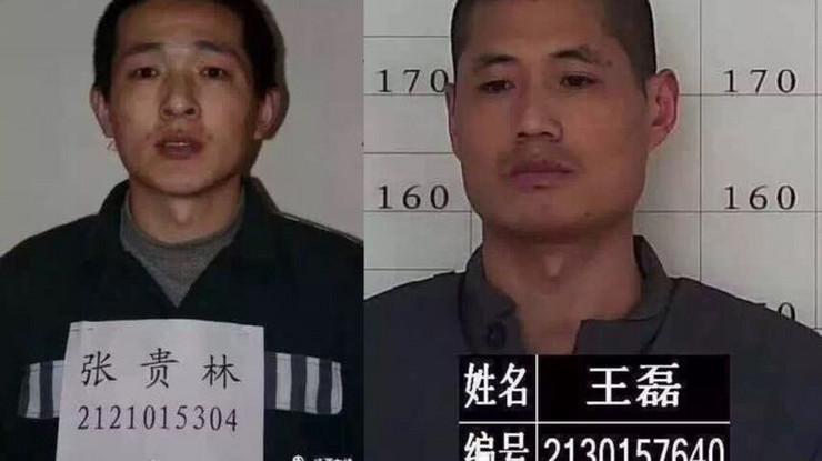 kina 01 foto Screenshot China National Radio via BBC