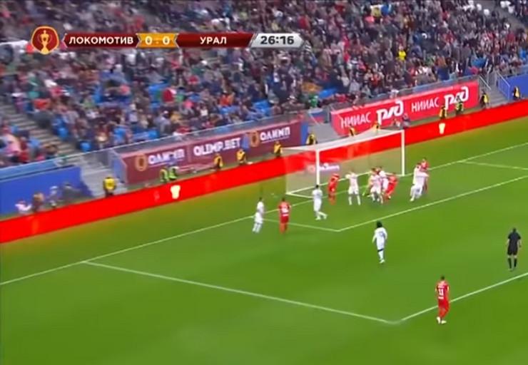 FK Lokomotiva, FK Ural