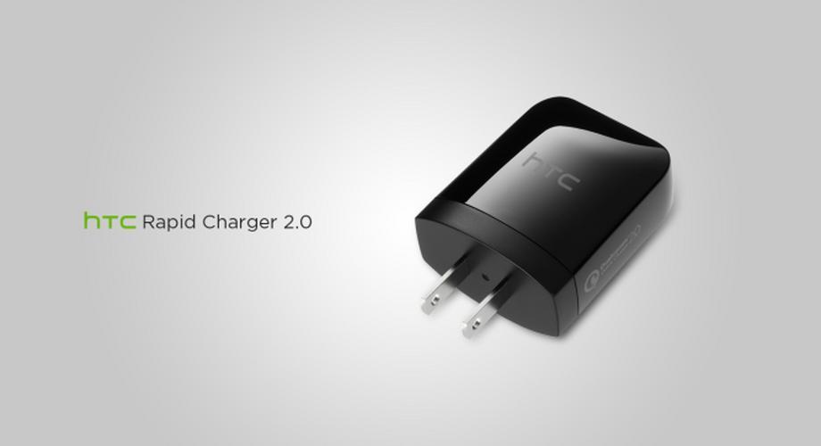 Rapid Charger 2.0 lädt das One (M8) 40 Prozent schneller auf