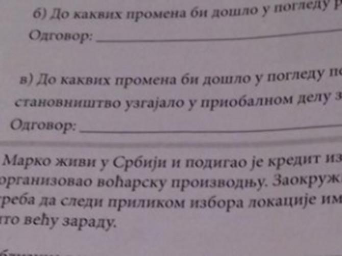 Ovo je jedno od pitanja za polaganje MALE MATURE U SRBIJI: Niko NE ZNA TAČAN ODGOVOR, da li ćete ga vi znati?
