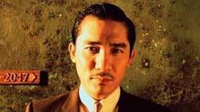 Azjatyckie gwiazdy i supermodelka w filmie Johna Woo