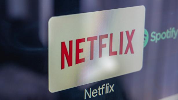 Logo aplikacji Netflix